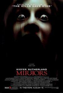 มันอยู่ในกระจก Mirrors