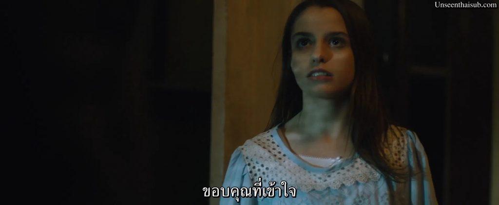 I'll Take Your Dead (2018) ฉันจะพาคุณไปสู่ความตาย